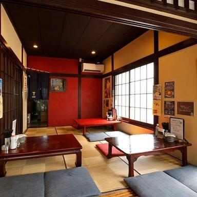 一軒家居酒屋 横浜骨付き鶏 まる金  コースの画像