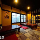 昔懐かしい、昭和の香り漂うノスタルジックなお座敷席。
