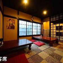 ◆お座敷席完備の店内