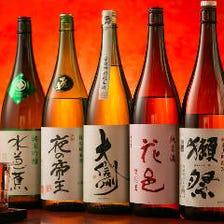こだわりの日本酒をリーズナブルに!