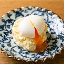 ★とろ~り卵のポテトサラダ★