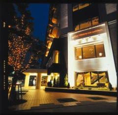 ホテル横浜ガーデン 上海酒家