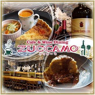 ワインダイニング Zuccamo