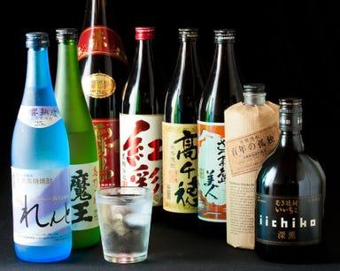 日本料理 桐壺  メニューの画像