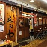 近鉄八尾駅徒歩1分にところにあります。