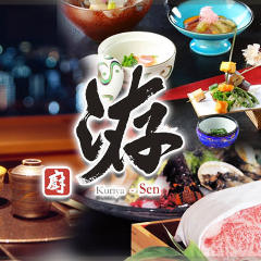 ANA CROWNE PLAZA HOTEL OKAYAMA Washoku Dining Kuriyasen