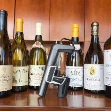 グラスで味わう世界各国の銘醸ワイン