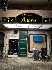 BAR Lounge Aaru(アアル)