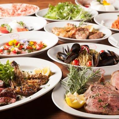 選べるお肉のグリル盛り クッチーナデルカンポ こだわりの画像