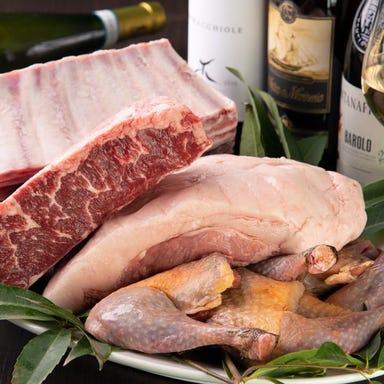 選べるお肉のグリル盛り クッチーナデルカンポ メニューの画像