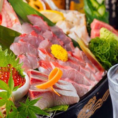 焼鳥とまぐろ食べ放題 全席個室居酒屋 魚三蔵 本郷三丁目店 コースの画像
