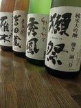 ドリンクメニューも豊富です。ワインから日本酒、焼酎も!