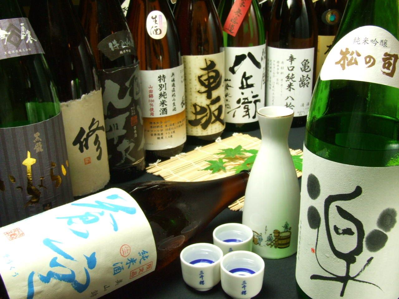 米から作られる日本酒はおかずと合う