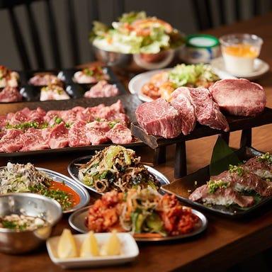 焼肉ここから 沖縄松山店  コースの画像