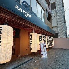 焼肉ここから 沖縄松山店