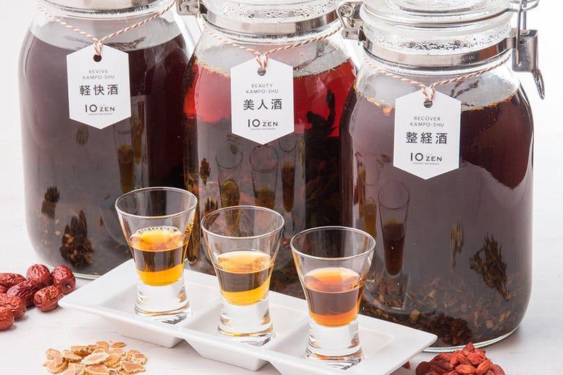 漬け込み漢方酒の飲み比べ