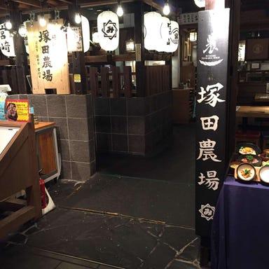 宮崎県 塚田農場 あべのハルカスダイニング店 店内の画像