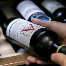 【世界各国のワイン】贅沢な味わいを