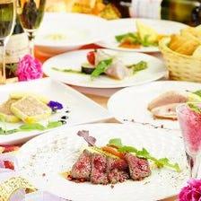 鯛とアサリのヴァプール×黒毛和牛ネック赤ワイン煮込み『ミニョンコース』ホールケーキに無料変更OK
