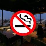 全席禁煙です♪料理とお酒の風味をそのままに。