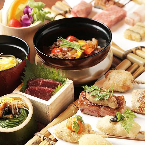 【和の食材】日本全国選りすぐり