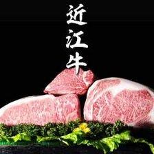 協会認定のA5ランクの「近江牛」