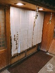 日本料理 喜多丘