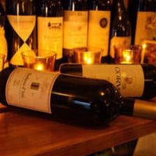 常時約100種以上のワイン