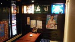 海人(うみんちゅ) 大山店 店内の画像