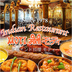 インドレストラン モティ 新橋店