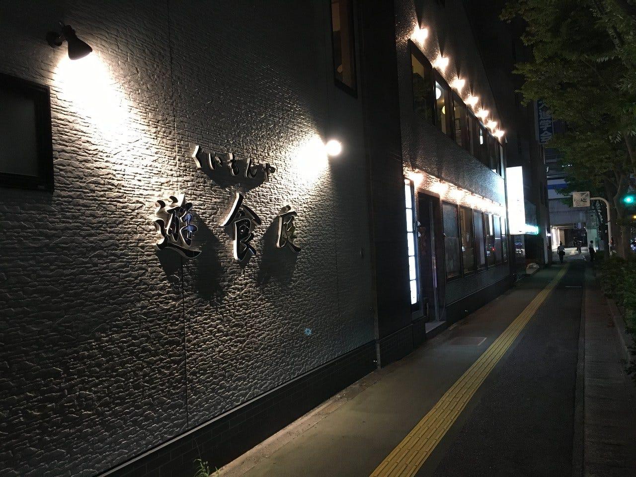 好立地!JR山陰本線 松江駅 徒歩1分