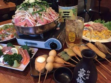 串かつ・海鮮 居酒屋 串まる 茨木 コースの画像