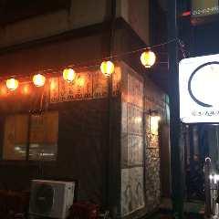 串かつ・海鮮 居酒屋 串まる 茨木