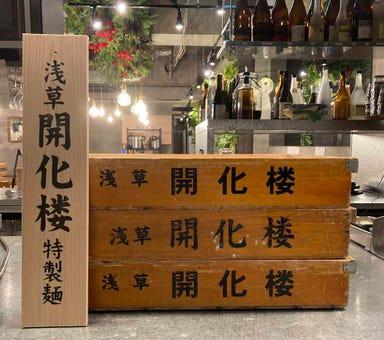 沖縄小皿料理 愛しのチャンプルー  メニューの画像