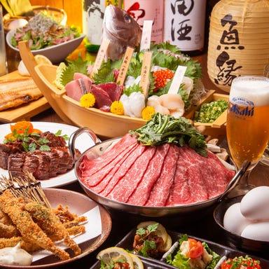 魚と和牛の個室居酒屋 魚縁 秋葉原駅前店 メニューの画像