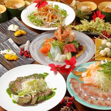 魚と和牛の個室居酒屋 魚縁 秋葉原駅前店 コースの画像