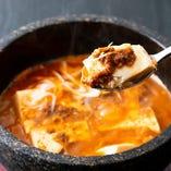 麻辣川菜(センサイ)マーボー豆腐