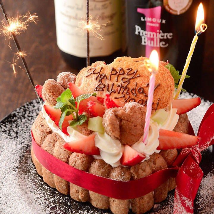ハート型のホールケーキでお祝い♪