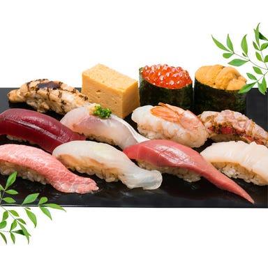 つきぢ神楽寿司 豊洲市場店 メニューの画像