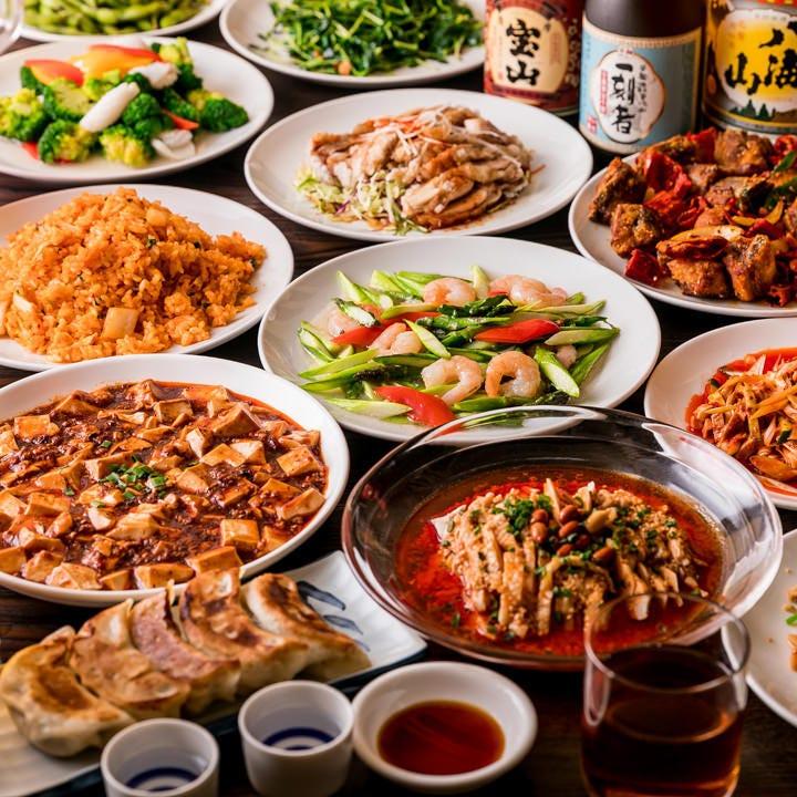 本格中華が140種類食べ放題!オーダー式でいつでもできたてです
