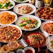 《2時間しっかり!》140種のお料理と60種以上のドリンクを食べ飲み放題!│宴会・飲み会・忘年会