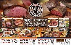 JAWS Kitchen Jozukitchin