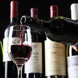 グラスワイン(赤/白)