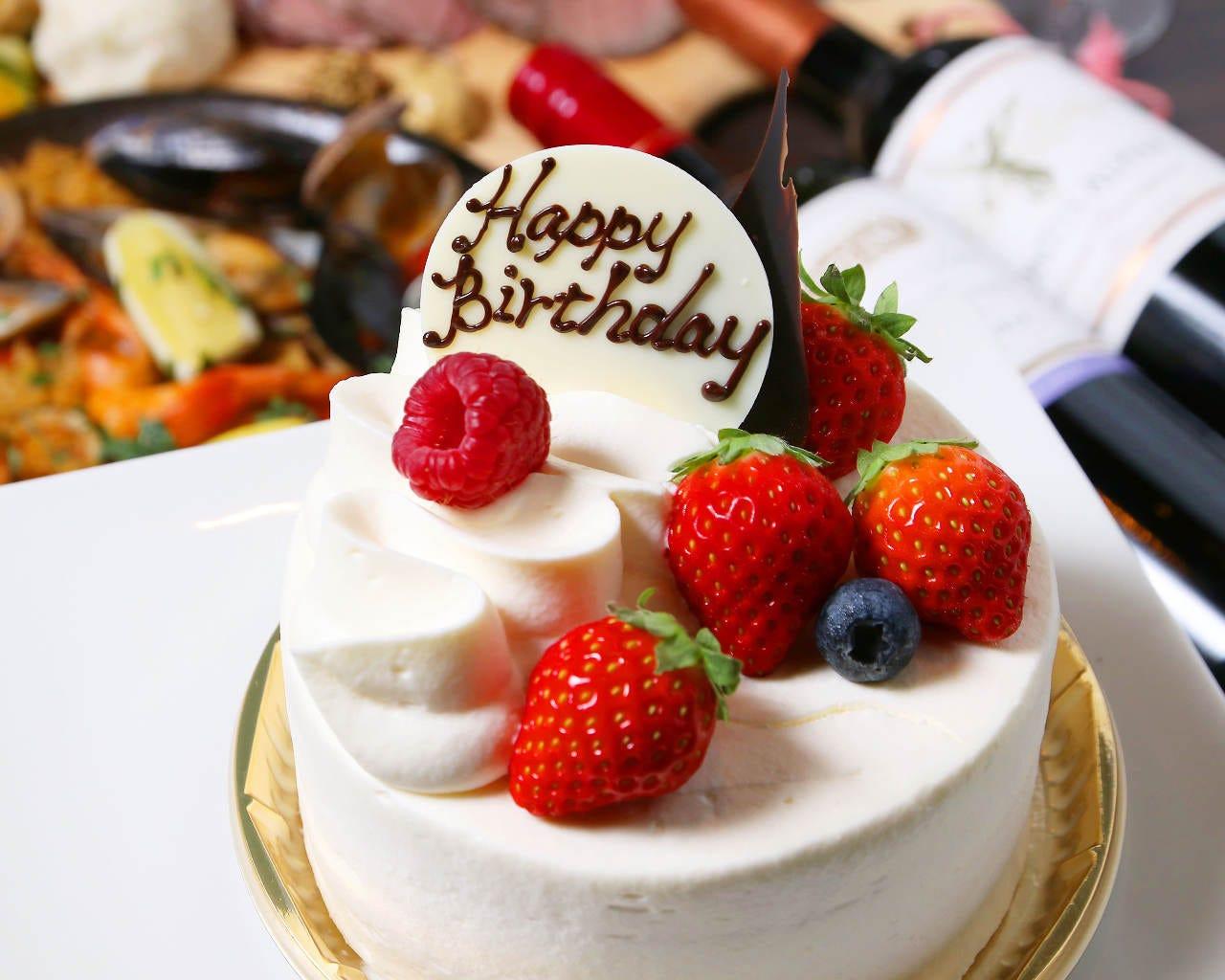 お誕生日や記念日のサプライズに♪