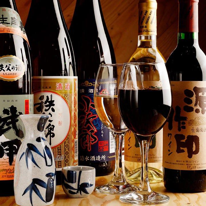 水が美味しい秩父の日本酒&ワイン
