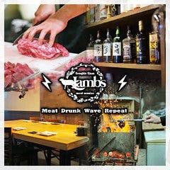ジンギスカン専門店Lamb's(ラムズ)