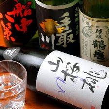 全国各地の旨い地酒をご用意しています