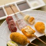 肉・魚・野菜など、様々な山海の幸の美味しさを串でお楽しみいただけます