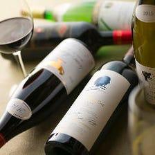 お手頃なグラスワインからお祝いのシャンパンまでご用意