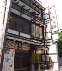 しゃぶしゃぶ・日本料理 木曽路 今池店